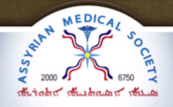 Assyrian Medical Society